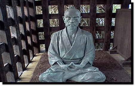 永良部の写真-和泊